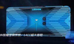 Игрофон Lenovo Legion будет оптимизирован под использование в альбомной ориентации