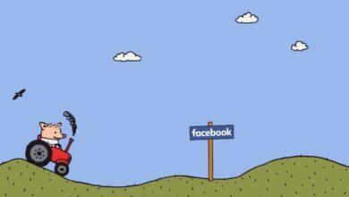 Фото Инсайды от сотрудника Facebook: как попасть на стажировку, получить оффер и все о работе в компании