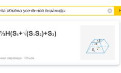Как мы учим Яндекс отвечать на вопросы и экономим пользователям 20 тысяч часов в сутки