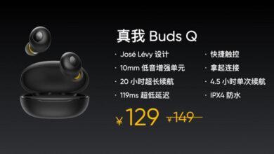 Фото Наушники-вкладыши Realme Buds Q и Buds Air Neo полностью лишены проводов
