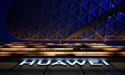 Ноутбук Huawei MateBook 14 с графикой NVIDIA GeForce MX350 вышел по цене от $900