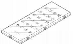 Проектируемый смартфон Samsung сможет изгибаться «восьмёркой»