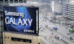 Смартфон Samsung Galaxy M01 получит процессор Snapdragon 439