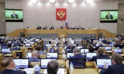 В России предлагают ввести уголовную ответственность за незаконный оборот криптовалют