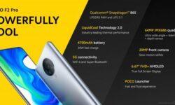 Xiaomi представила флагманский Poco F2 Pro: альтер эго Redmi K30 Pro всего за $499