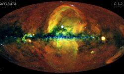 Фото дня: Млечный путь глазами обсерватории «Спектр-РГ»