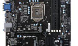 Компактная плата ECS Q470H6-M6 рассчитана на процессоры Intel LGA 1200