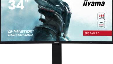 Фото Новый игровой монитор Iiyama G-Master вогнутой формы имеет диагональ 34″