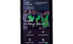 Российский промышленный смартфон MIG S6 можно использовать во взрывоопасной среде