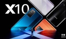 Смартфон Honor X10 Max с поддержкой 5G могут представить 4 или 5 июля