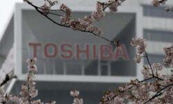 Toshiba планирует продать свою долю в Kioxia Holdings