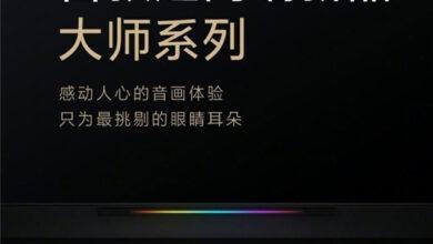 Photo of Xiaomi готовит серию премиальных телевизоров TV Master Series на матрицах OLED