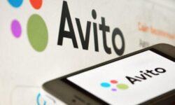Данные 600 тыс. пользователей Avito и «Юлы» опубликованы в Сети
