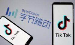 Инвесторы ByteDance оценили TikTok в $50 млрд