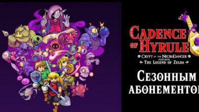 Фото Музыкальная игра Cadence of Hyrule: Crypt of the NecroDancer featuring The Legend of Zelda обзавелась Season Pass