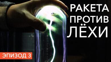 Фото Ракета от Амперки, часть 3: Токарка, допилы стенда, электроника
