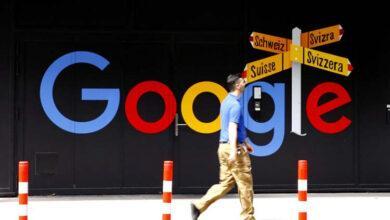 Photo of Покупка Fitbit может спровоцировать антимонопольное расследование против Google