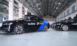 AutoX запустила сервис беспилотных такси RoboTaxiв Шанхае