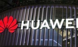 Австралия обвинила Huawei в строительстве уязвимого к хакерским атакам ЦОД