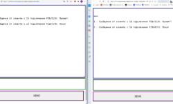 Изучаю Scala: Часть 4 — WebSocket