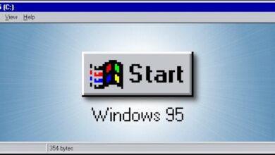Фото Легендарной Windows 95 исполнилось 25 лет