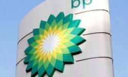 Нефть всё: BP сворачивает добычу нефти и газа и погружается в «зелёную» энергетику
