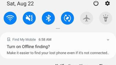 Фото Samsung создаст сеть, способную обнаружить любое её носимое устройство, даже неподключенное