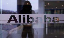 Следующим объектом для введения санкций США может стать Alibaba