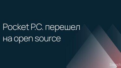 Фото Создатели Pocket P.C. перевели аппаратное обеспечение девайса в open source