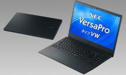 За лёгкость надо платить: NEC выпустила ультрабук весом чуть больше 800 грамм по цене от $1800