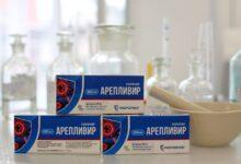 Photo of Арепливир – что известно о новом лекарстве против коронавируса?
