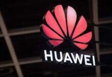 Фото Huawei подтвердила подготовку потребительских настольных компьютеров и мониторов