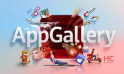 В магазине Huawei AppGallery обновился пользовательский интерфейс