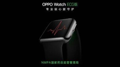 Фото OPPO на днях выпустит умные часы Watch ECG Edition с возможностью записи кардиограммы