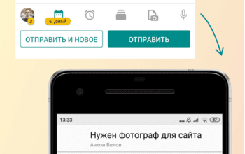Фото Pyrus 4.143.009 для Android (Android)