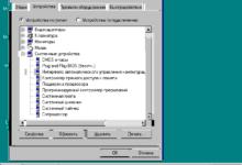 Фото [recovery mode] Установка Windows 98 на современный ПК
