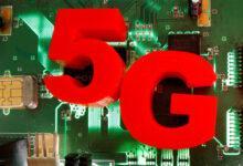 Фото Ростех: к 2025 году пятая часть мобильных подключений в России будет осуществляться через 5G