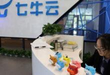 Photo of С 2016 года в китайские стартапы в сфере искусственного интеллекта вложено $30 млрд