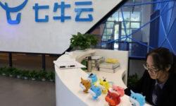 С 2016 года в китайские стартапы в сфере искусственного интеллекта вложено $30 млрд