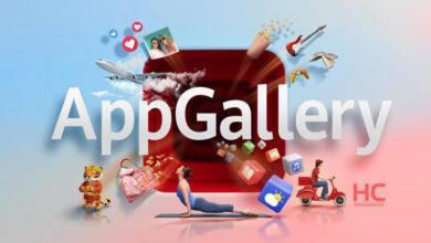 Photo of В магазине Huawei AppGallery обновился пользовательский интерфейс
