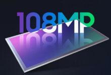 Photo of Xiaomi выпустит самый доступный смартфон со 108-мегапиксельной камерой