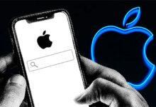 Фото Financial Times: Apple активно разрабатывает альтернативу поисковику Google