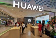Фото Huawei придумала смартфон, очень похожий на раскладушку Samsung Galaxy Z Flip