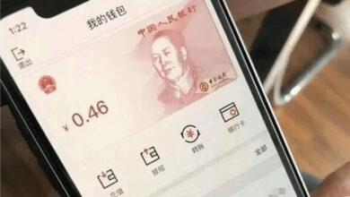 Фото Китайские граждане выказывают высокий интерес к цифровому юаню