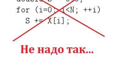 Фото Можно ли сложить N чисел типа double наиболее точно?