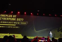 Фото OnePlus выпустит смартфон, посвящённый грядущей игре Cyberpunk 2077