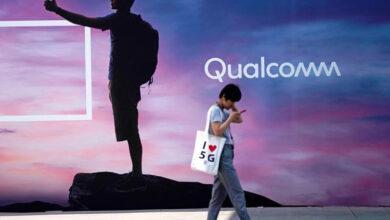 Фото Qualcomm выпустит «урезанный» флагманский процессор Snapdragon 870, если верить слухам
