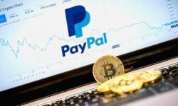 Слухи: Paypal ведёт переговоры о покупке компаний, занимающихся криптовалютой