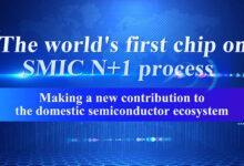 Фото SMIC собралась запустить производство 7-нм чипов в следующем году, но это — «китайские» 7 нм
