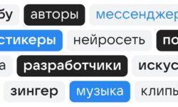 «ВКонтакте» представила новый дизайн «настольной» версии и собственный шрифт